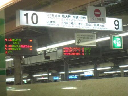 2008031801.jpg