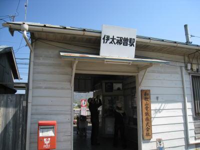 20090411waka01.jpg
