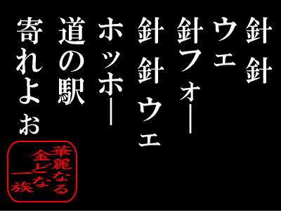 20090411waka23.jpg