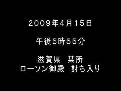 20090415douDVD03.jpg