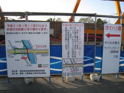 20090417kusatsu_02.jpg