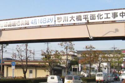 20090417kusatsu_03.jpg