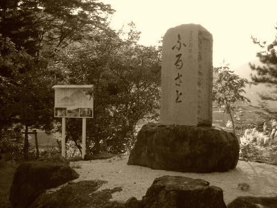 20090606tokuyama03.jpg