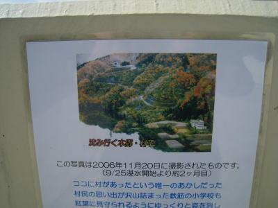 20090606tokuyama16.jpg