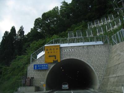 20090606tokuyama19.jpg
