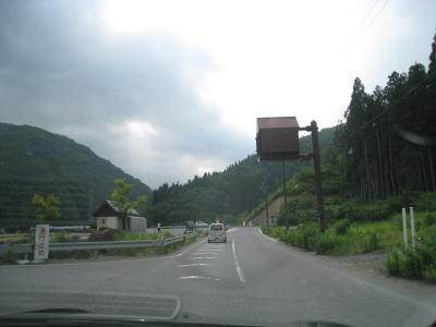 20090606tokuyama20.jpg