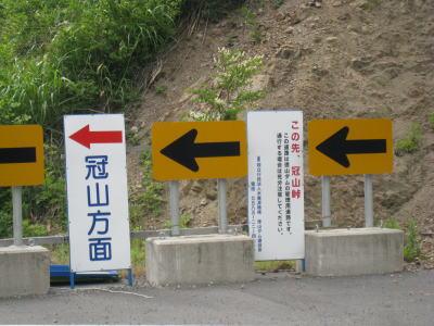20090606tokuyama21.jpg
