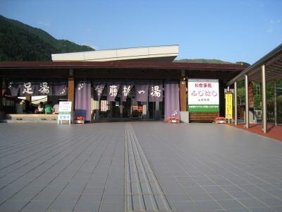 20090606tokuyama27.jpg