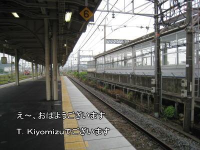 20090718tokyo02.jpg