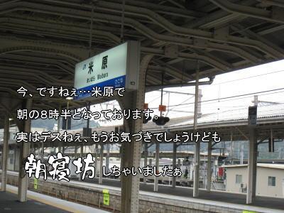 20090718tokyo03.jpg