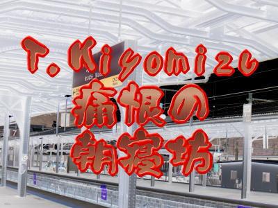 20090718tokyo04.jpg