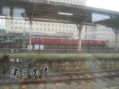 20090718tokyo06.jpg