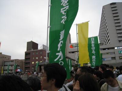 20090826asou01.jpg