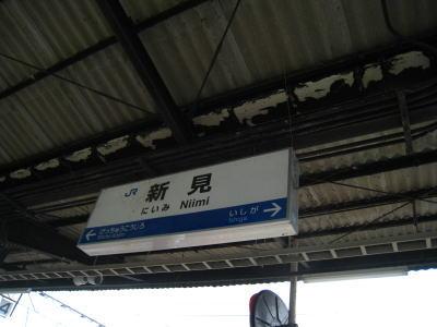 20090905_03.jpg