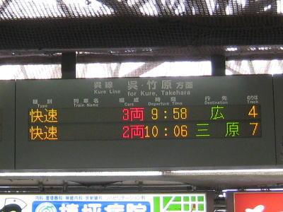 20090906_01.jpg