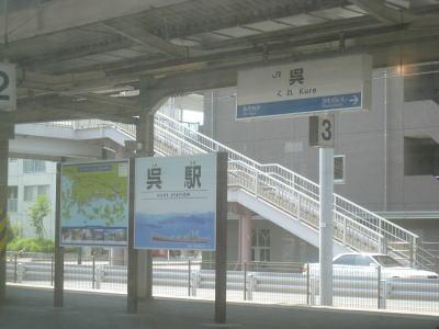20090906_06.jpg