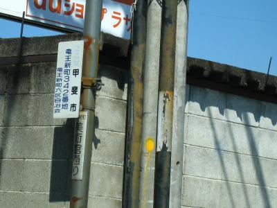 20090913_12.jpg