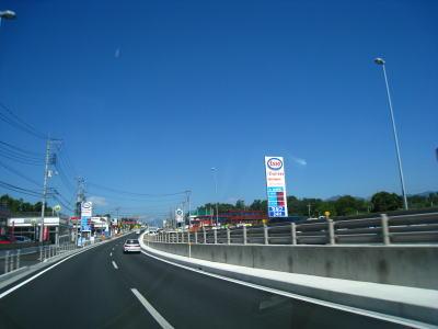 20090913_13.jpg