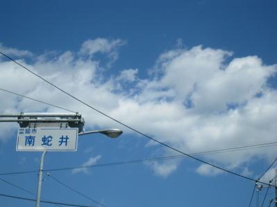 20090913_38.jpg