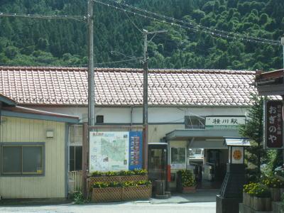 20090913_42.jpg