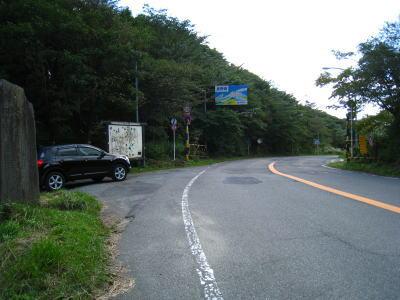20090913_50.jpg