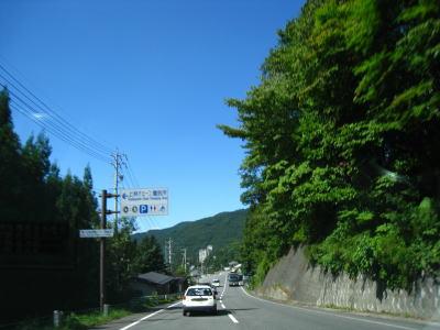 20090914_62.jpg