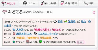 20091028_dou2.jpg