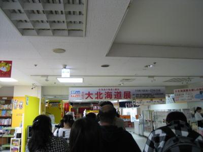 20091112_03.jpg