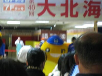 20091112_04.jpg