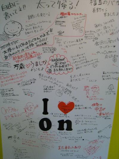 20091112_11.jpg