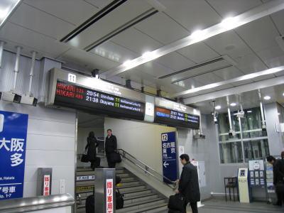 20100326_02.jpg