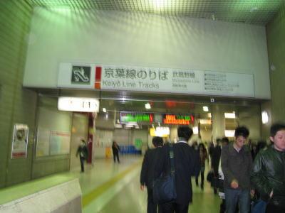 20100326_07.jpg