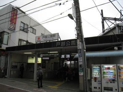 20100328_33.jpg