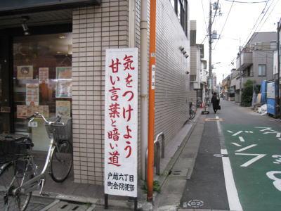 20100328_36.jpg