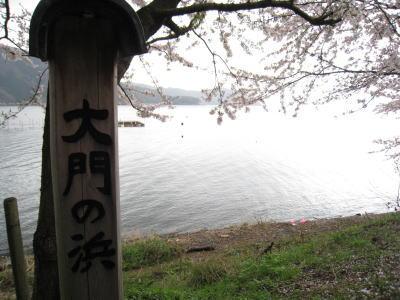 20100413_08.jpg