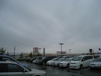 20100615_02.jpg