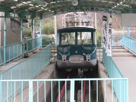 yakuriji_20080119.jpg