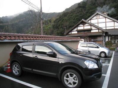 20090210kinosaki13.jpg